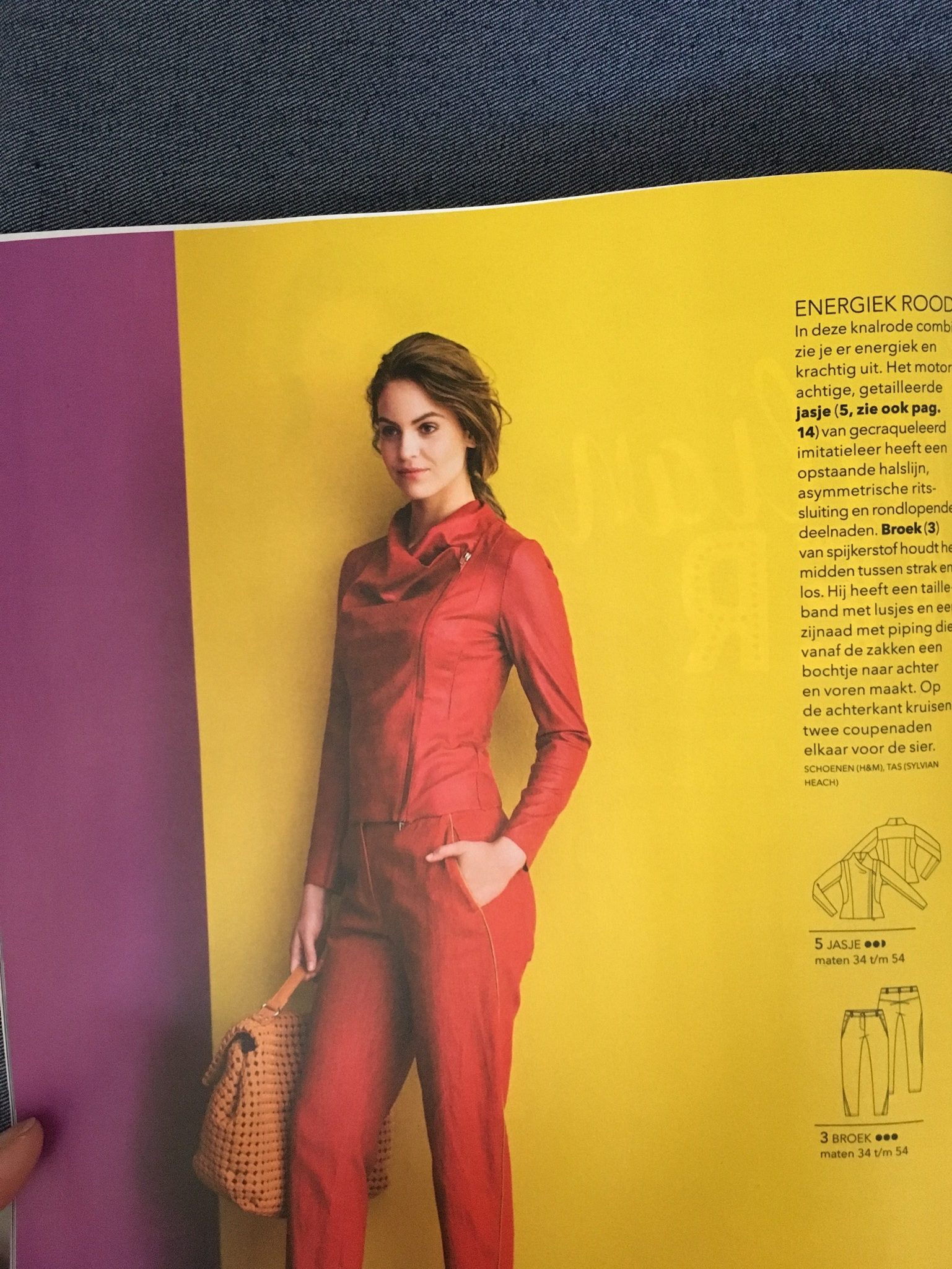 Autumn 2017 sewing plans